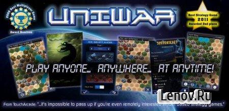 Uniwar HD (обновлено v 1.9.25) (Full)