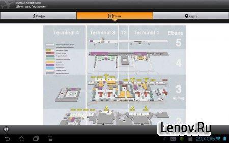 Онлайн Табло и Статус Рейса (FlightHero Pro) v 1.3.2
