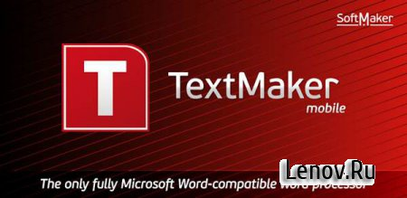 Office 2012 TextMaker Mobile v 1.0