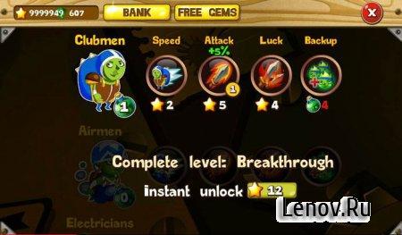 Tower Storm GOLD (обновлено v 1.2.1) + Mod (бесконечные деньги)