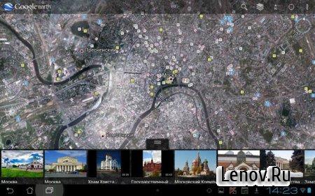 Google Earth v 9.3.17.4