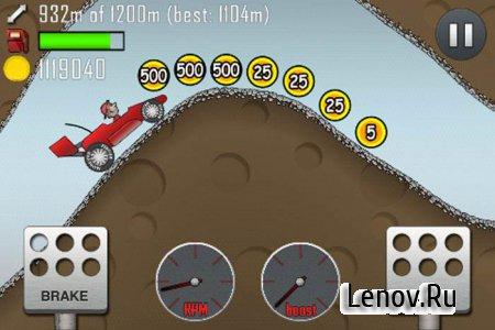 Hill Climb Racing v 1.45.2 (Mod Money)