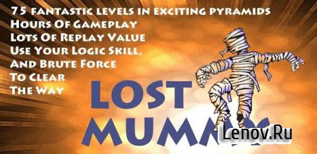 Lost Mummy v 3.5