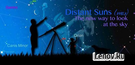 Distant Suns (max) v 1.0.9