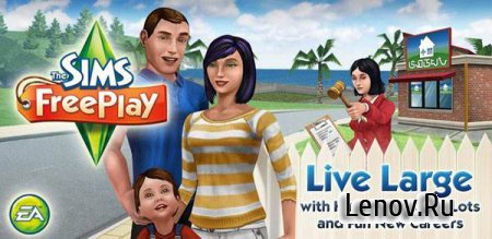 The Sims™ FreePlay v 5.50.0 Мод (Infinite Lifestyle/Social Points/Simoleons)