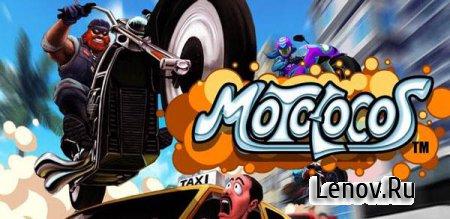 Moto Locos v 1.0