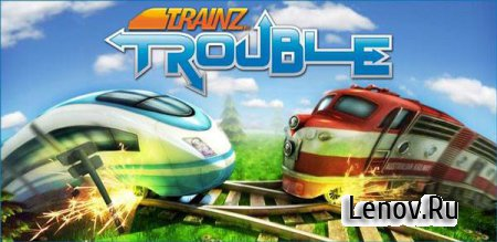 TrainzTrouble (Full) v 1.01