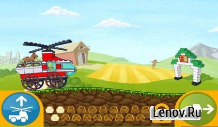 LEGO® App4+ v 1.0.4