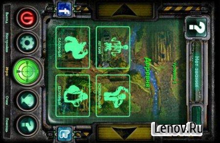 GRave Defense HD (обновлено v 1.15.2)