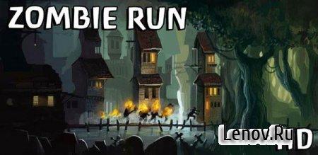 Zombie Run HD (обновлено v 2.4) (Mod Money)