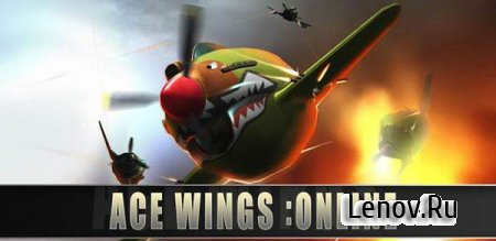 Ace Wings: Online v 1.1