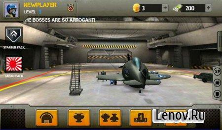 Ace Wings: Online v 1.1