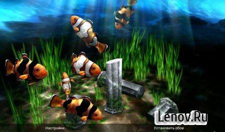 My 3D Fish II (обновлено v 2.2)