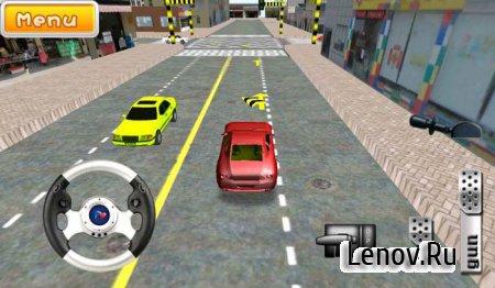 Driving School 3D (обновлено v 3.0.3)