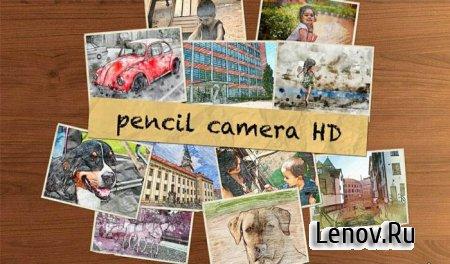 Pencil Camera HD v 1.20