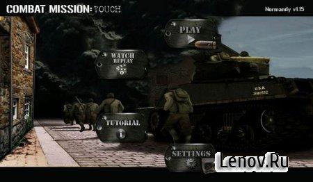 Combat Mission Touch (обновлено v 1.51)