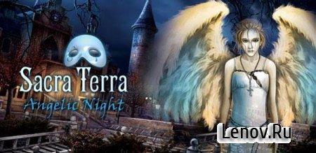 Сакра Терра: ночь ангела (Sacra Terra Angelic Night) (обновлено v 1.3)