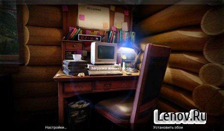 My Log Home iLWP (обновлено v 1.08)