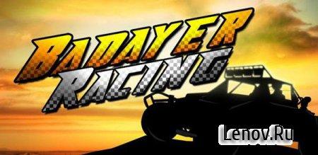Badayer Racing (обновлено v 1.3) (Mod Money)