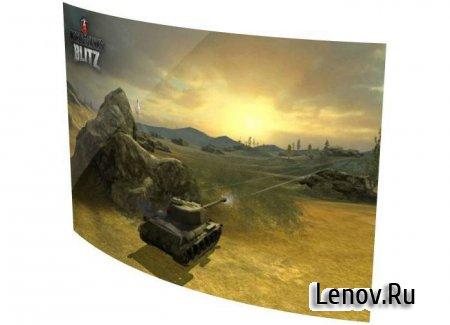 World of Tank Blitz создадут для Android