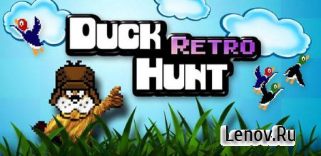 Duck Retro Hunt PRO v 1.1
