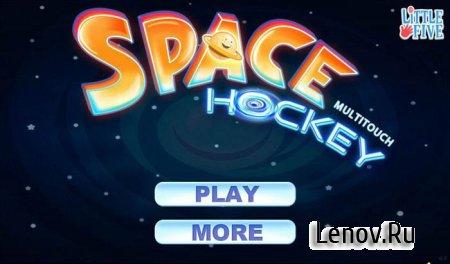 Space Hockey Kids v 2.0
