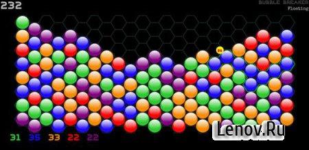 Bubble Breaker v 6.4 Мод (много денег)