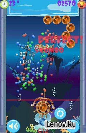(HD) Ocean Bubble Shooter Pro v 1.3.20
