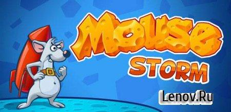 Mouse Storm v 1.0