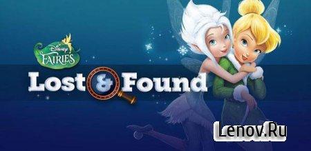 Disney Феи: Потеряшки v 1.13