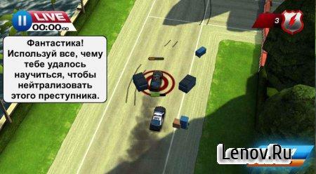 Smash Cops Heat (обновлено v 1.10.06) (все разблокировано)