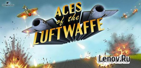 Aces of the Luftwaffe v 1.3.13 (Mod Money)