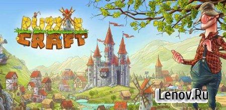 Puzzle Craft (обновлено v 1.09) Мод (много денег)