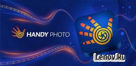Handy Photo (обновлено v 2.3.5)