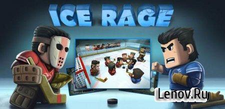 Ice Rage: Hockey Multiplayer game v 1.0.32 Мод (много денег)