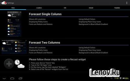 Recast Weather and Widgets (обновлено v 1.0.14)