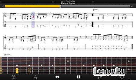 Guitar Pro (обновлено v 1.5.4)