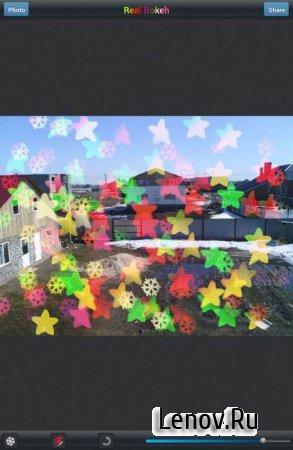 Real Bokeh (Light effect) (обновлено v 3.2)