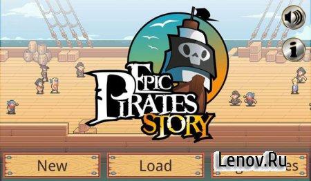 Epic Pirates Story (обновлено v 1.6) Мод (много денег)