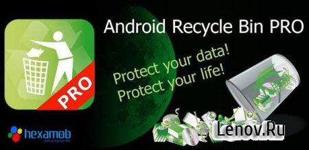 Android Recycle Bin PRO v 1.0