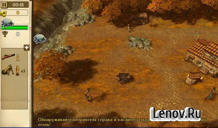Hills of Glory 3D (обновлено v 1.2.0.6670) Mod (Unlocked/Money)