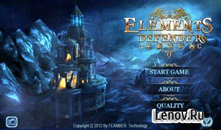 Elements Defender (обновлено v 1.2) Мод