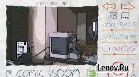 Paper Camera (обновлено v 4.1.3)