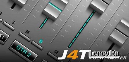 J4T Multitrack Recorder (обновлено v 4.2)