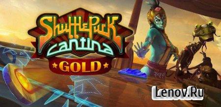 Shufflepuck Cantina GOLD v 1.0