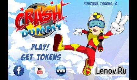 Crash Dummy v 1.0.0
