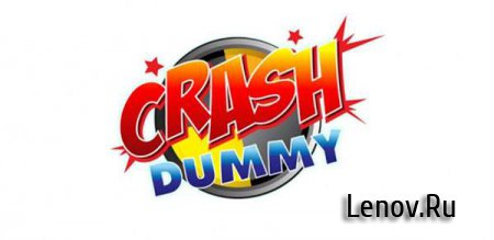 Crash Dummy v 1.0.0