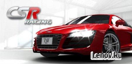 CSR Racing (обновлено v 5.0.1) (свободные покупки)