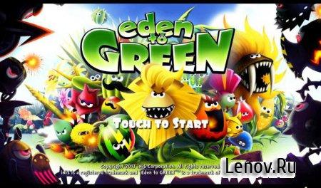 Eden to Green (обновлено v 1.1.1)