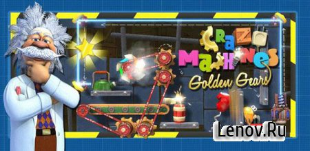 Crazy Machines GoldenGears HD (обновлено v 1.9)